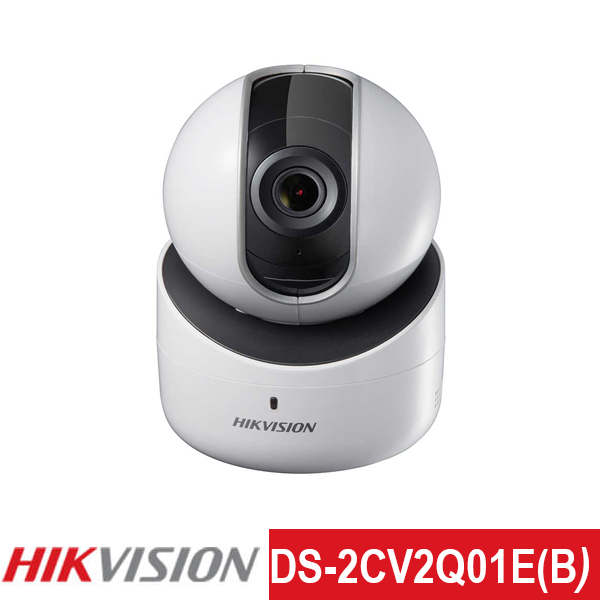 Camera IP Hikvision 2.0MP | Model: DS-2CV2Q01EFD-IW(B)